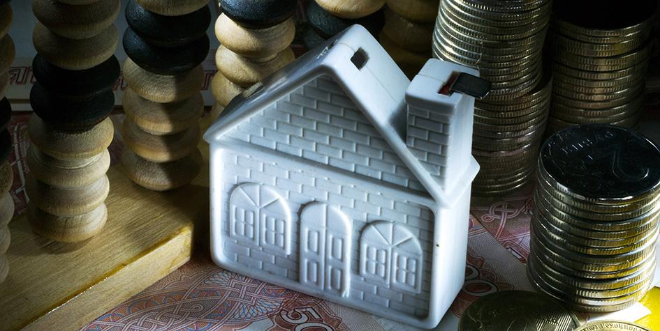 告诉我们你可以节省多少钱买银行的抵押贷款。