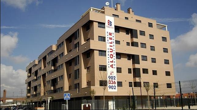 西班牙的公寓比一年前贵了7%