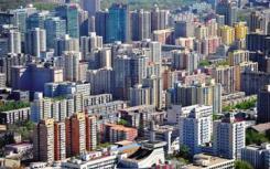 北京楼市成交持续低迷 部分门店的交易量甚至下降了70%左右