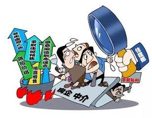 中原并非第一家降薪过冬的中介企业