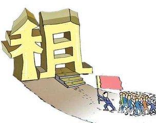 9月的租赁市场结束了此前的快速上涨
