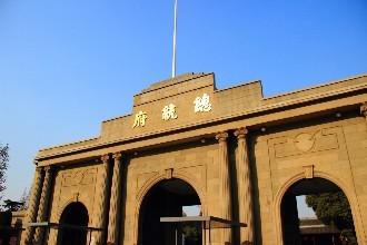 南京深入推进文明城市与优秀管理城市创建