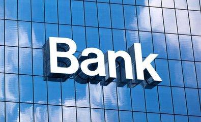 2018年三季度末金融机构人民币各项贷款余额133.27万亿元