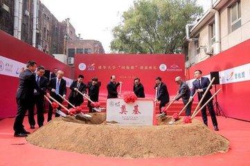 国强公益基金会向清华大学捐赠22亿元