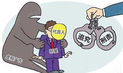 天津严厉查处了一批虚假违法广告案件