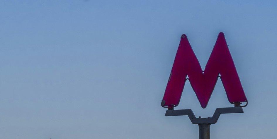莫斯科当局告诉我们在首都机场建造地铁