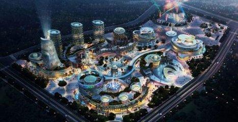 重庆智慧园区建设包括推进园区产业智能化