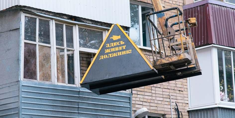 再见 公寓:房主购买房屋的危险