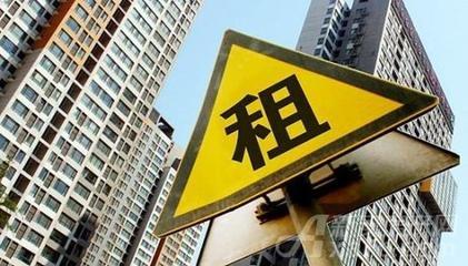 上海首次通过土地市场出让了一幅集体建设用地用于建设租赁住宅项目