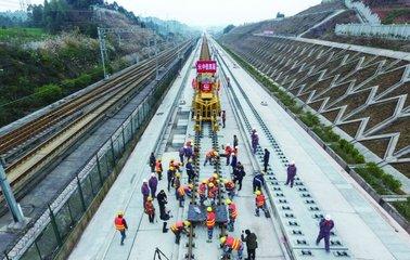 成贵铁路四川段将开始通电