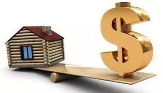 房地产税将何时全面开征 能否降房价