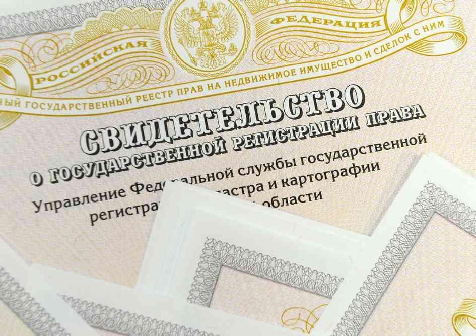 罗切尔斯特向莫斯科发射了一份来自egrin的服务检查服务