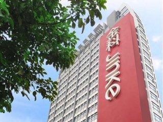 金科地产集团股份有限公司发布公告1.3亿股份质押