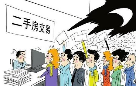 北京二手房贷款成数已由48.8%下降到36.5%,杠杆水平明显下降