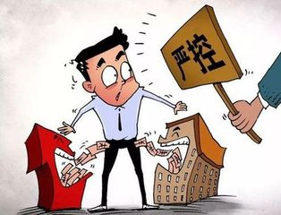 5家银行因贷款违规涉房收到银监部门开出的10张罚单
