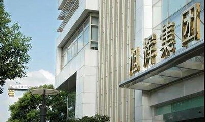上半年旭辉北京销售额仅3.5亿