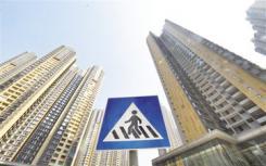 """迫于业绩压力今年北京楼市开发商再度祭起""""双11""""的大旗"""