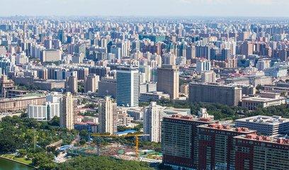 北京土地出让额创下历史单日成交纪录