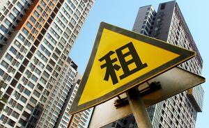 北京建立完善公租房使用监管的长效机制