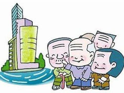 北京市通过构建四级养老服务体系让300余万老人安享晚年