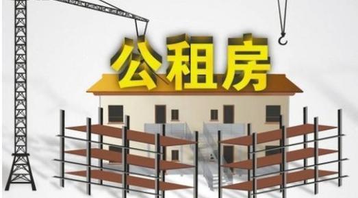 北京违规转租转借公租房5年内不允许该家庭再次申请公共租赁住房