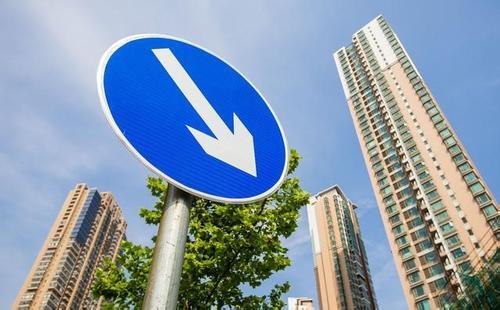 长期形成的房价看涨预期正处在转变的临界点上