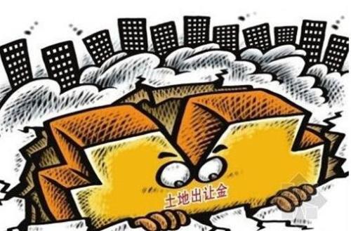 北京年内土地出让金额已达1558亿元
