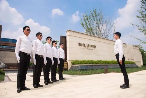 永升服务可能成为内地第十一家在港交所主板上市的物业公司