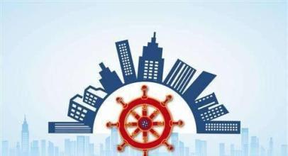 青岛暂停执行《青岛市高新区商品房公证摇号售房规则》