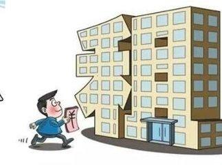 纳税人能否真正享受住房租金专项附加扣除的福利引起热议