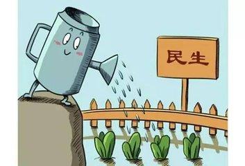 北京市老楼加装电梯工作被市政府列为重要民生实事项目