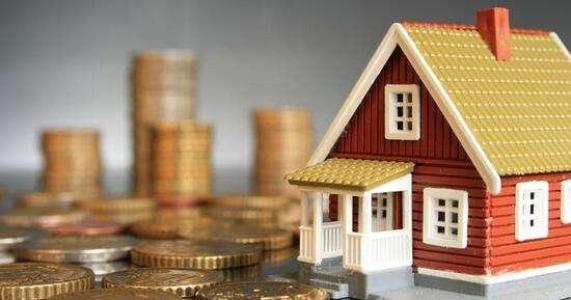 2019年房地产市场进一步调整