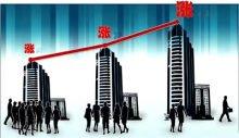 南京二手房市场出现下行趋势交易量下降 房价也有松动和议价空间