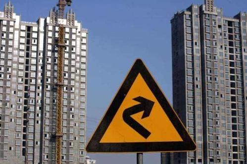 楼市景气度延续跌势 市场预期房贷利率短期或大幅走低
