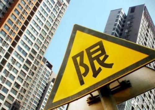 山东菏泽取消一二手房限售政策 全国多城市对房地产调控政策进行了微调