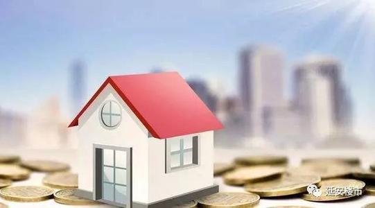 2019年房地产企业新增融资规模超过1000亿元 部分房企融资规模超过100亿元