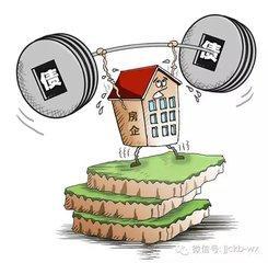 131家房企负债7.89万亿元 2019年6.1万亿债务待还