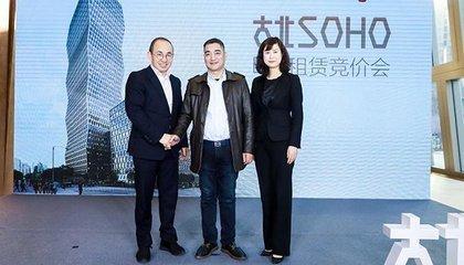 潘石屹的上海古北SOHO B座租赁竞价会24日成功举办
