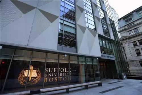 萨福克大学在房地产图之后命名建筑