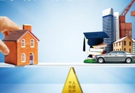 当地专业人士的抵押贷款市场
