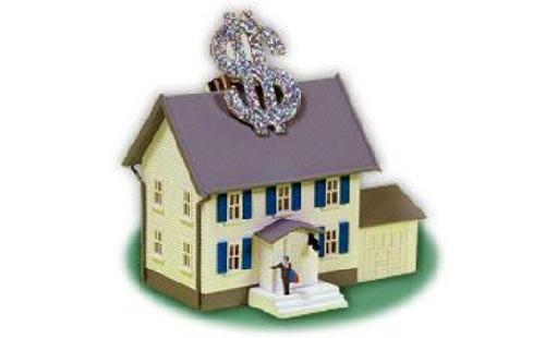 小面积的高价格对房屋来说很重要