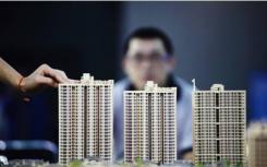 标准普尔500房地产行业SPDR的跟踪技术指标
