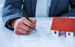 抵押贷款利率连续第二周缓解