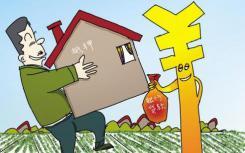 父母可能需要新的抵押贷款观点