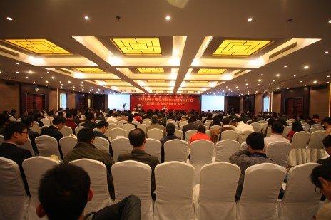 班加罗尔将举办第三届CoreNet Global的房地产会议