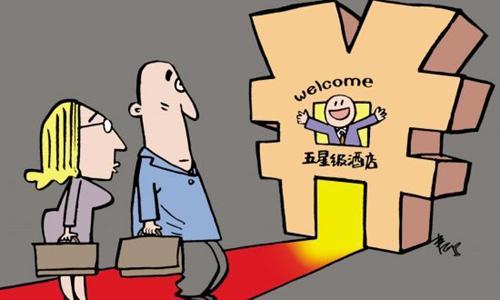 卡纳塔克邦计划购买经济适用房的PPP模式