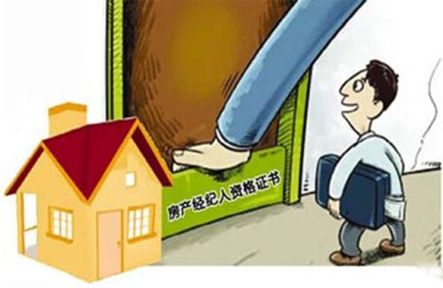 CREDAI NCR计划对房地产经纪人进行监管