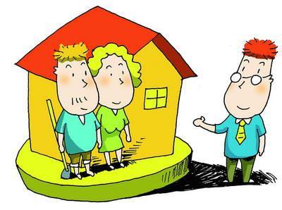 Redfin现在直接从卖家手中购买房屋 他们可以继续前行减少麻烦和确定性