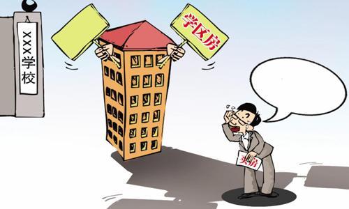 申请抵押贷款是一个巨大的决定 你不应该掉以轻心