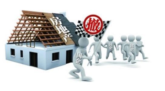 如何使用SmartTouch进行地理围栏可以最大化您的房地产业务